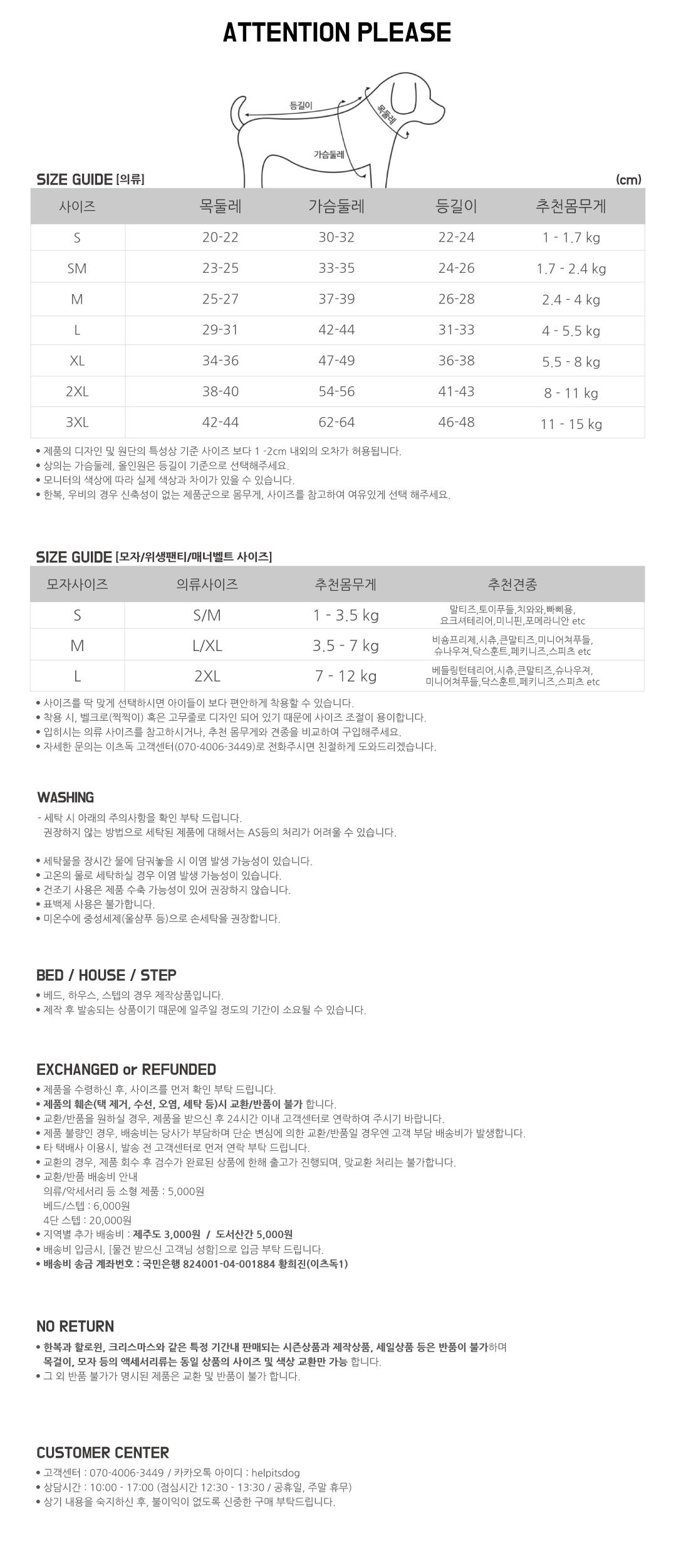 캥거루 슬링백 (블랙진) - 이츠독, 54,000원, 이동장/리드줄/야외용품, 이동가방
